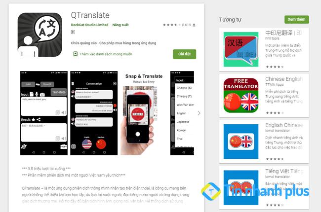 phần mềm QTranslate