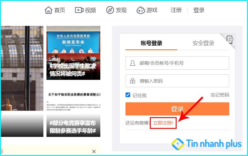 đăng ký tài khoản weibo bằng gmail