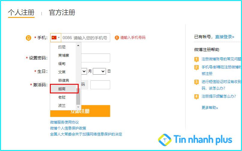 cách tạo tài khoản weibo trên máy tính