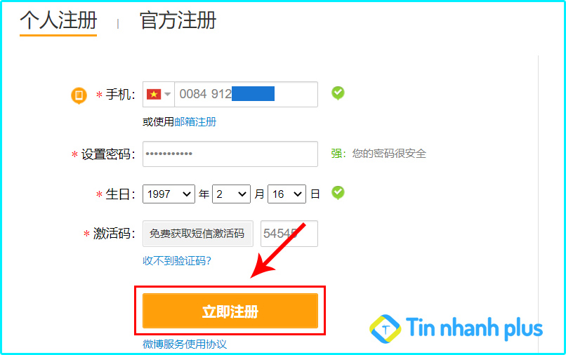 hướng dẫn tạo tài khoản weibo trên máy tính