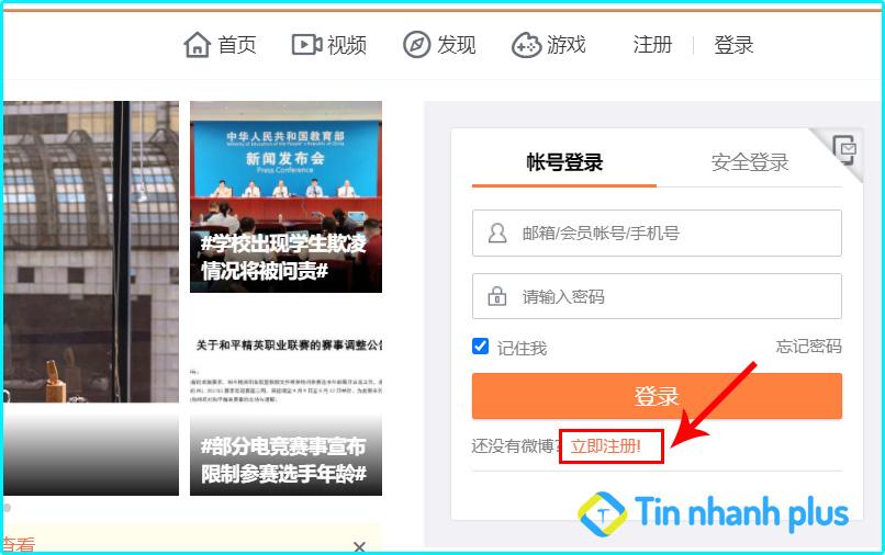 tạo tài khoản đăng ký weibo trên máy tính